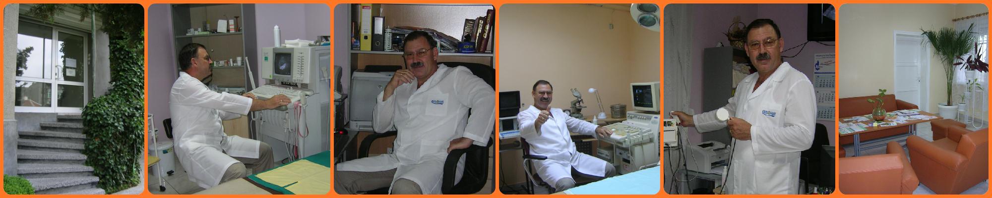 Д-р Георги Георгиев | Специалист акушер-гинеколог